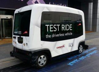 Omnix  Vehicles Omnix 324x235